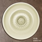 Grand Decor Rozet R106 diameter 60,0 cm