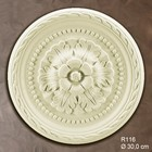 Grand Decor Rozet R116 diameter 30,0 cm