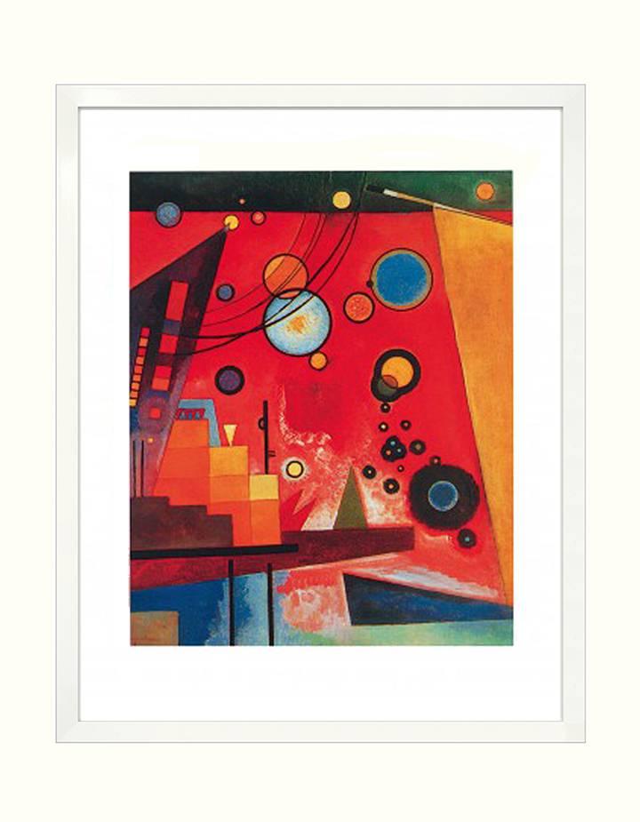 Schweres Rot | 40 x 50 cm | Photo satin paper