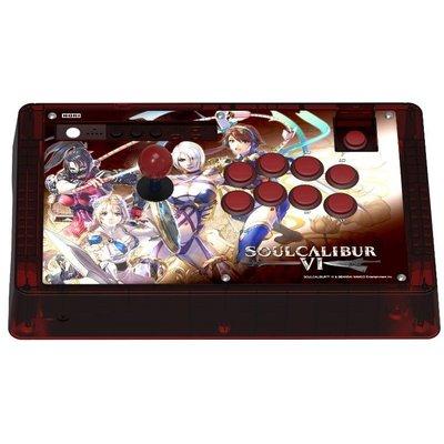 Xbox One SoulCalibur VI Fight Stick, Real Arcade Pro, Hori