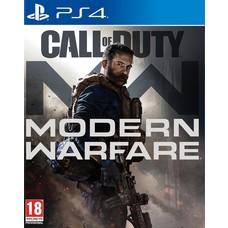 Games, nieuw