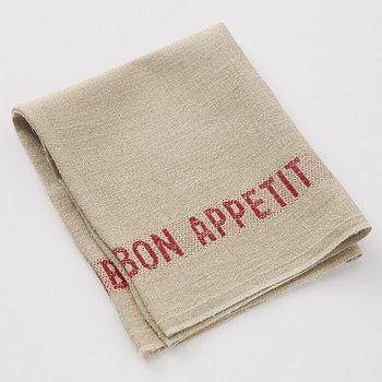 Charvet Servet Appetit