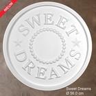 Grand Decor Rozet kinderkamer SWEET DREAMS diameter 56,0 cm