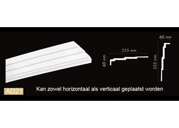 NMC Arstyl AD21 (255 x 60 mm), lengte 2 m
