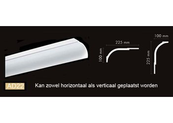 NMC Arstyl AD22 (100 x 225 mm), lengte 2 m