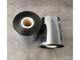 TTR wax transfer ribbon 83mm x 450mtr.