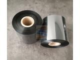 TTR Wax 70mm x 450 meter CSO