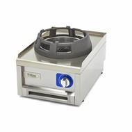 Maxima Commercial Grade Wok Burner - Gas - 40 x 60 cm
