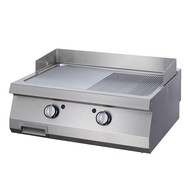 Maxima Heavy Duty Griddle 1/2 Grooved - Double - Electric