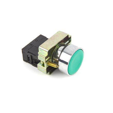Maxima MPM 20 / 30 Start Button