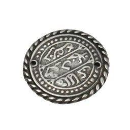 Cuenta DQ celtic coin 27mm silver plating