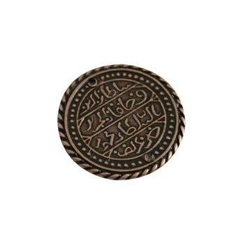Cuenta DQ coin 31mm copper plating.