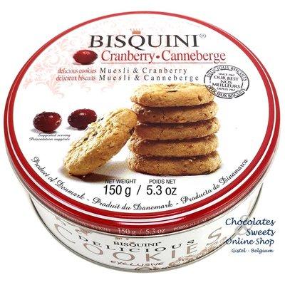 Biscuits au Muesli & Canneberger 150g
