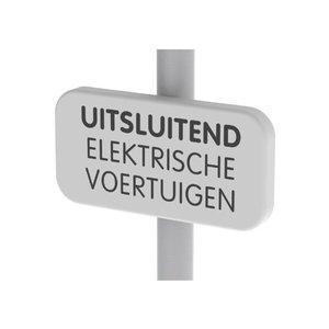 """Onderbord """"Uitsluitend elektrische voertuigen"""""""