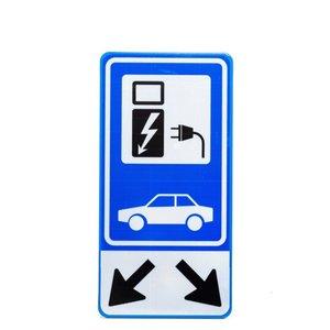 Verkeersbord incl. twee pijlen elektrische auto E08o