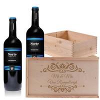 Caisse à Vin Duo vin rouge avec gravure