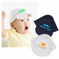 Baby Petje met naam