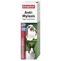 Anti-Myiasis (maggot disease) spray 75 ml