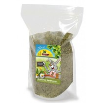 Compulsion food for Herbivores 200 grams