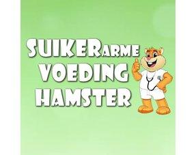 Zuckerarmer Lebensmittel-Hamster