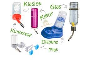 Trinkflaschen & Wassernäpfe