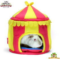 Circus Tent 25 cm