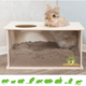 Trixie Trixie Holzeimer Kaninchen Rohling 58 cm