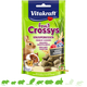 Vitakraft Frucht Crossys Blueberry Nagetier