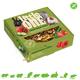 Mealberry Little One Graanvrije Groente Pizza 55 gram