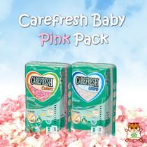 Baby Pink Pack 20 Liter