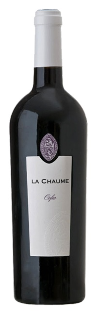 Prieure La Chaume - Orfeo-1