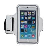Sport Armband hoesje voor iPhone 7 - Wit