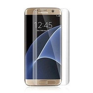 Full Body Curved Tempered Glass / Screenprotector Samsung Galaxy S7