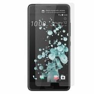 Tempered Glass / Glazen Screenprotector HTC U Ultra