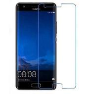 Tempered Glass / Glazen Screenprotector voor Huawei P10