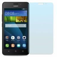 Tempered Glass / Glazen Screenprotector voor Huawei Y635