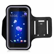 Zwart Sportarmband Hardloopband voor de HTC U11