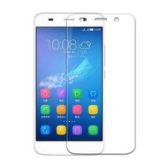 Huawei Y6 - Tempered Glass Screenprotector