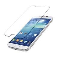 Samsung Galaxy J3 Pro Tempered Glass / Glazen Screenprotector