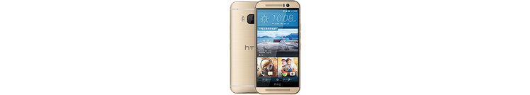 HTC One M9s Hoesjes