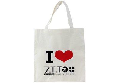 Katoenen tas in kleur bedrukt met uw logo ca.10 werkdagen 2.2