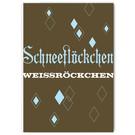 FZ-X-11622 |  Xmas Karten | Schneeflöckchen - postcard  A6