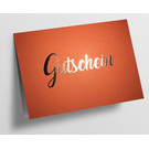 pu096 | Pure | Gutschein - orange - folding card  C6