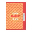 FZ-L-216015 |  Lability | Happy Baby to you - folding card A6