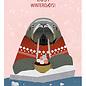 dix004 | Daria Ivanovna | Walross - Postkarte A6