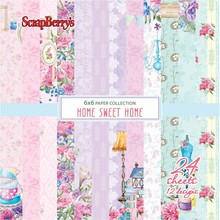 ScrapBerry's Home Sweet Home 6x6 Inch Paper Collection 190 gsm (24 sheets, 12 Designs) (SCB220610209x)