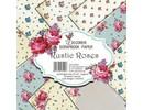 Decorer Rustic Roses , 8x8 Inch Paper Pack (B2-400)