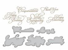 Spellbinders Elegant Occasion Sentiments Glimmer Hot Foil Plate (GLP-033)