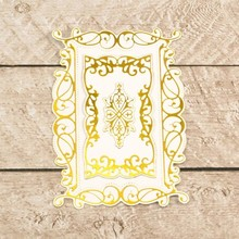 Couture Creations Nesting Rectangular Flourished Frames Cut, Foil & Emboss Die (CO726466)