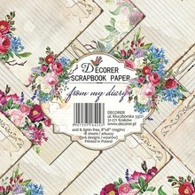 Decorer From my Diary 8x8 Inch Paper Pack (DECOR-B26-424)